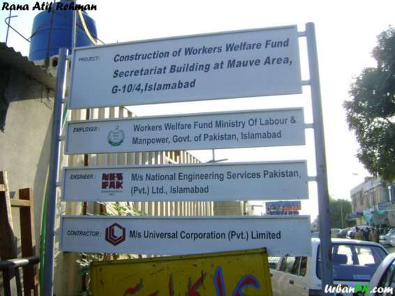 Labour Complex's construction work in final stage: WWF
