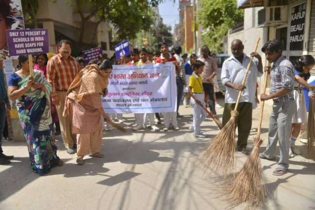 Special campaign 'Clean Green City' kicks off