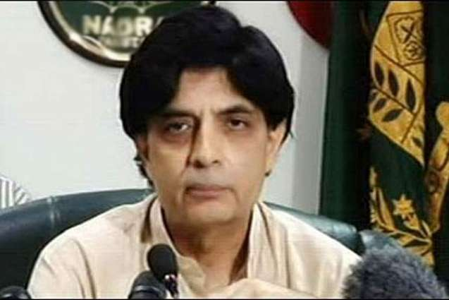 Interior Minister Chaudhari Nisaar Shows unawareness about the issue of Geo News