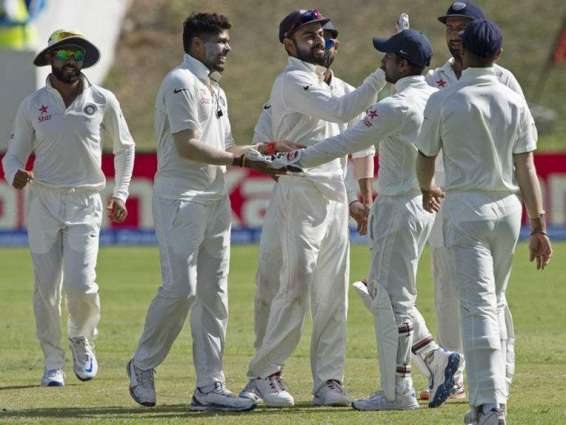 Cricket: Windies opt to bat first in second Test against India