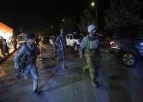 باكستان تدين الهجوم الإرهابي على الجامعة الأمريكية في كابول