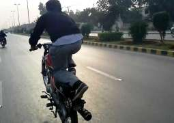 Rawalpindi: Young man injured while exercising one wheeling near Ayyub Park