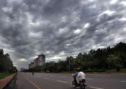 Met's weather forecast for today, heavy rain in many areas of country