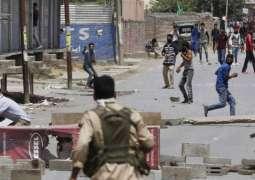 الجمعية التشريعية لآزاد جامو وكشمير تدين الأعمال الإرهابية من قبل القوات الهندية في كشمير المحتلة