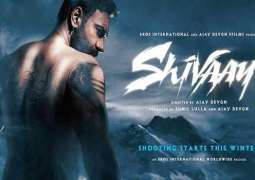 Official trailer of Ajay Devgan's new movie 'Shivaay' has been released