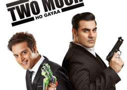 Official trailer of 'Yea Toh Two Much Ho Gayaa' has been released