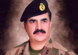 PM Nawaz Shareef and COAS General Raheel Shareef visited hospital in