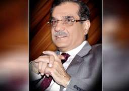 We are all together in thei time of grief and sorrow, said CJ Saqib Nisar