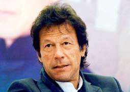 Imran Khan has departed for Quetta
