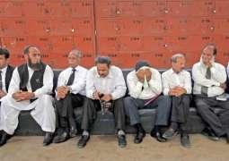 Lawyers boycott court proceedings in protest