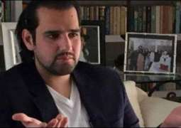 Shahbaz Taseer kidnapping case reopened, police report required