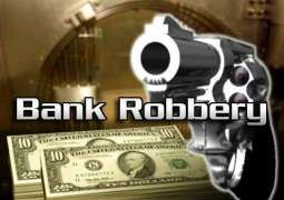 Bank Guard fails an attempt of robbery in Karachi