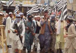 JUI(f) local leader Syed Ali Shah is murdered