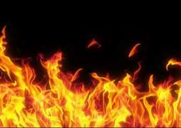 Inter-board office on fire in Peshawar