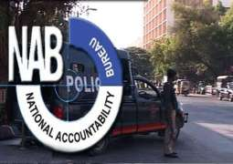 Raid of NAB on Treasury office in Naushahro Feroze
