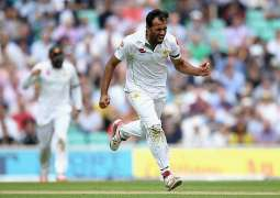 Cricket: England v Pakistan 4th Test scoreboard