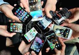 The Cellular Service to be suspended in many cities of Pakistan