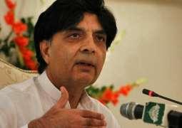 المفوضة السامية الاسترالية لدى باكستاني تلتقي وزير الداخلية الباكستاني