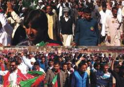 PTI rally And PMN L rally face to face in Rawalpindi