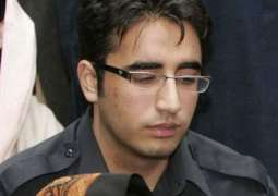 PPP Chairman Bilawal Bhutto is to send legal notice to Nisar Ali Khan
