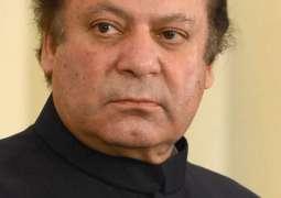 رئيس الوزراء نواز شريف: باكستان ستستمر بتقديم الدعم المعنوي والسياسي لنضال الكشميريين من أجل الحصول على الحق في تقرير المصير