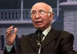 مستشار رئيس الوزراء الباكستاني للشؤون الخارجية: قضية كشمير لايمكن أن يتم حلها عبر رصاص البنادق