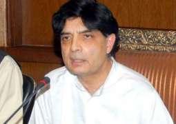 وزير الداخلية الباكستاني: لا قوة يمكن أن تعيق الصداقة الصينية -الباكستانية