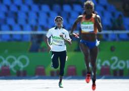 Last hope for Pakistan's Olympics' future collapsed with the defeat of Najma Parveen in women's 200 meter race