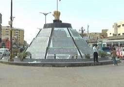 Karachi: Mukka Square renamed as Shaheed e Millat Liaquat Ali Khan Square