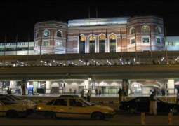 1 criminal arrested from Lahore Airport
