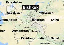 Pakistan Wrestling on Belt team will leave for Kyrgyzstan today