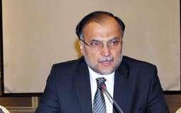 وزير التخطيط والتنمية الباكستاني: الحكومة تلعب دورها لحل القضايا المختلقة في البلاد