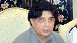 وزير الداخلية الباكستاني: نضال الكشميريين للحصول على حقهم في تقرير المصير لا يمكن قمعه بالقوة