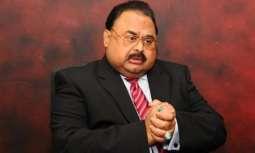 باكستان ترسل طلبا رسميا لبريطانيا لاتخاذ إجراءات قانونية ضد ألطاف حسين