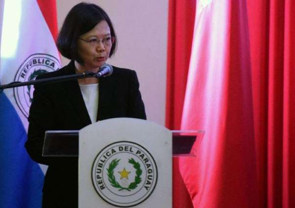 Taiwan apologises to indigenous people for first time