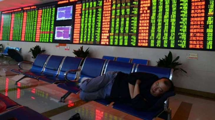 Hong Kong stocks rally in morning