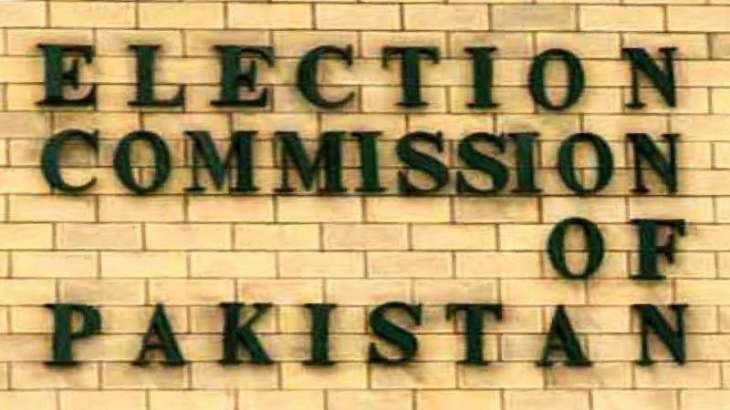 ECP to start electoral rolls revision campaign from August 10
