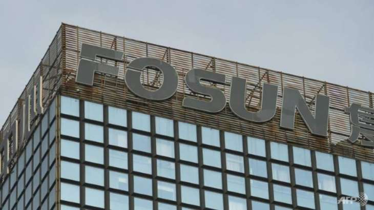 China's Fosun eyes 30% stake in Portuguese bank BCP