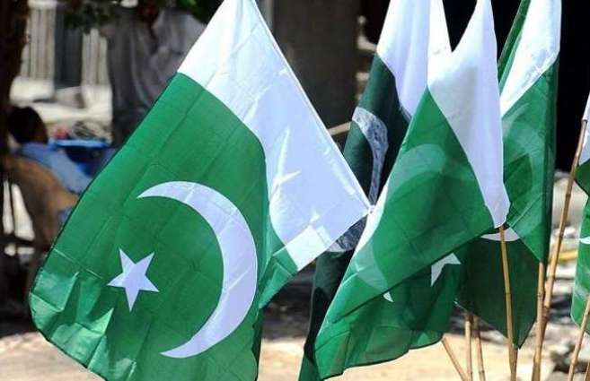 DC reviews arrangements for Independence day celebrations