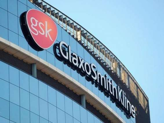 GSK forms bioelectronics venture with Alphabet