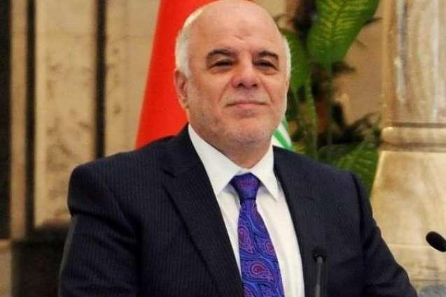 عراقی وزیراعظم نا جنرل جوزف ڈنفورڈ تون اوڑدہی، موصل اٹی داعش نا برخلاف عسکری کارروائی نا ڈٹ آتیا درشانِ خیال