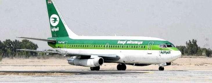 عراق ایئر ویز دے طیارے دی کویت اچ ہنگامی لینڈنگ
