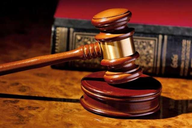 Civil Judge suspended