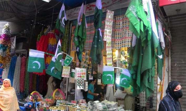 د آزادۍ ورځ لمانځلو له اسلام آباد او پېنډۍ كښې چمتوالې نيول روان دي قامي بېرغونه٬ بېجونه او د نورو څيزونو په چاپ خانو ګڼه ګوڼا