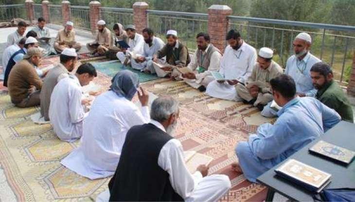 Quran Khwani for Anwar Cheema