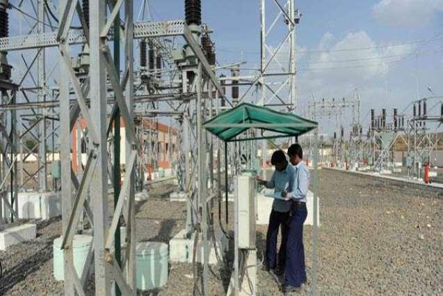 FESCO power shutdown program issued