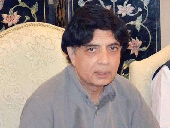 Chaudhary Nisaar interior Minister announces prize of 10000