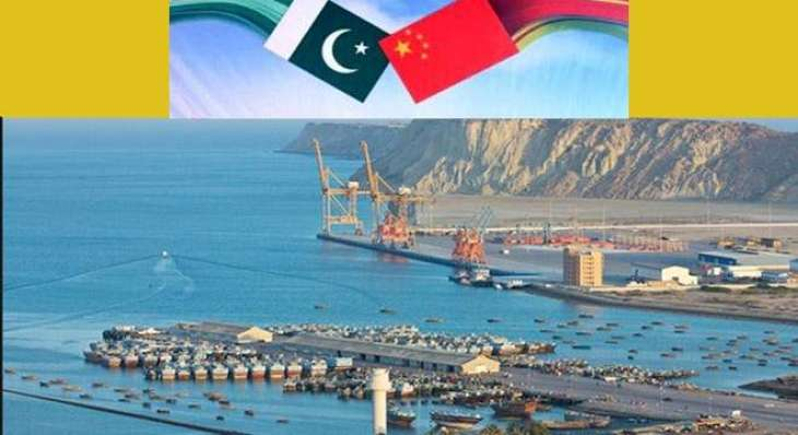 PN-PMSA to provide foolproof security to Gwadar port, CPEC sea routes