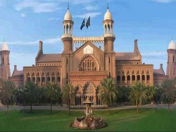 LHC dismisses petition against FSC Judge's appointment