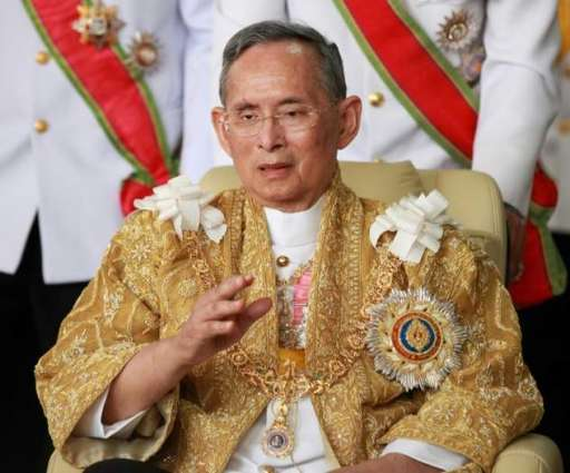 Treatment continues for ailing Thai king: palace